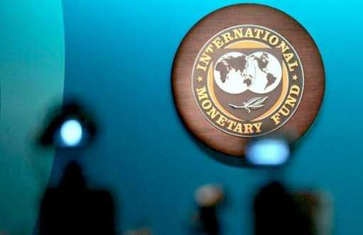 The IMF can consider changing its credit policy to support Ukraine