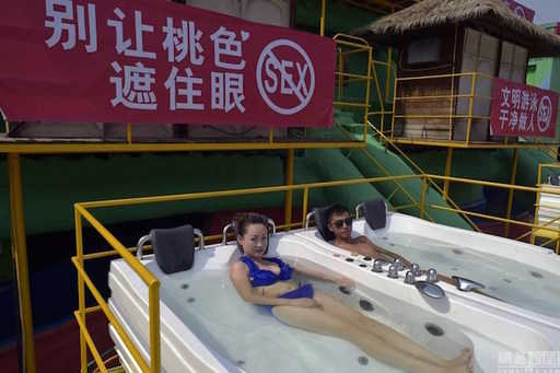 """In the Chinese water park there were signs """"Sex forbidden"""""""