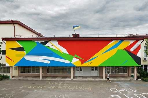In Kiev, a new Mural appeared on the school wall